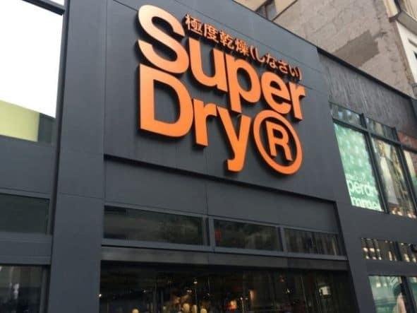 SUPERDRY ET OXFAM LANCENT LA GIVE BACK BOX